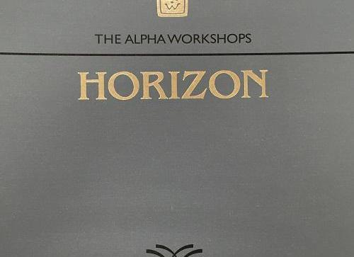 Галерея A STREET PRINTS HORIZON (США)