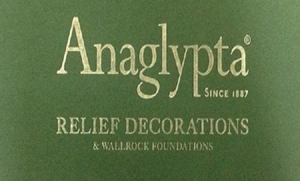 Галерея ANAGLYPTA (Англия)