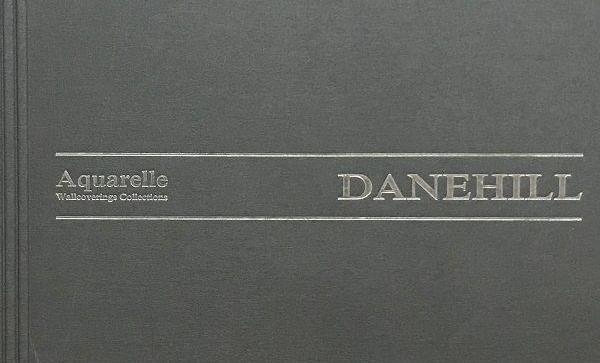 Галерея AQUARELLE DANEHILL (Россия)